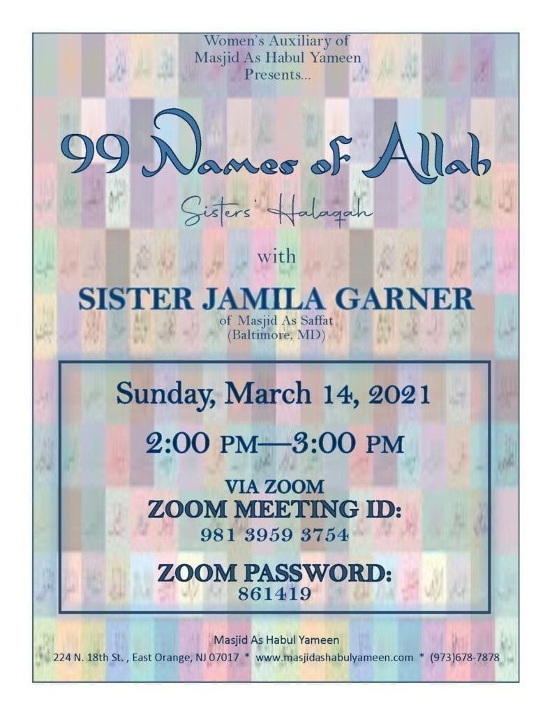 99 Names of Allah Flyer