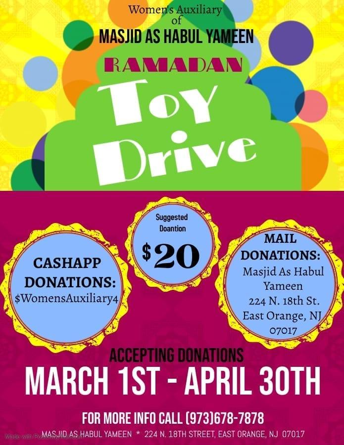 Ramadan Toy Drive Donation Flyer